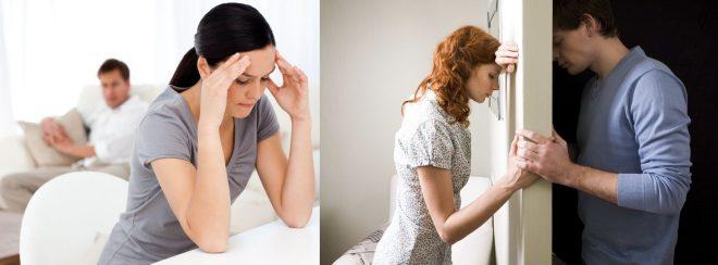 Сильный заговор на развод чтобы супруги расстались